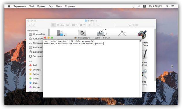 mac_1512987967-630x379.jpg