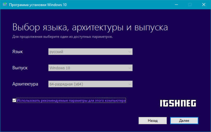 download-windows-10-step-3.jpg
