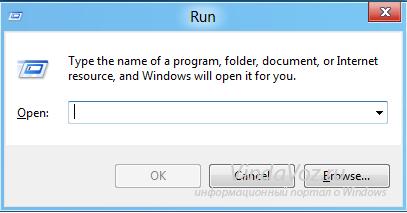 1360240418_classic-windows-7-start-menu-in-windows-8-1.png