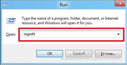1360240400_classic-windows-7-start-menu-in-windows-8-2.png