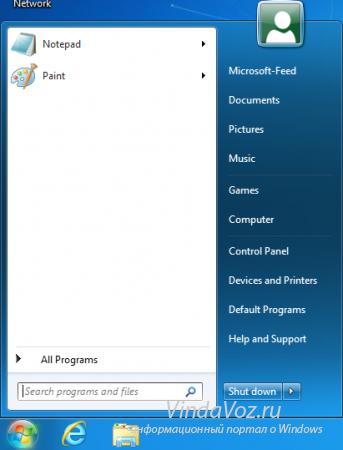1360240369_classic-windows-7-start-menu-in-windows-8-6.png
