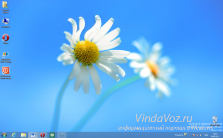 1360244486_start-button-in-windows-8.png