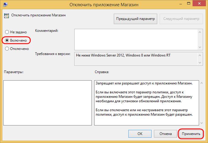 1529352814_skrin_12.jpg