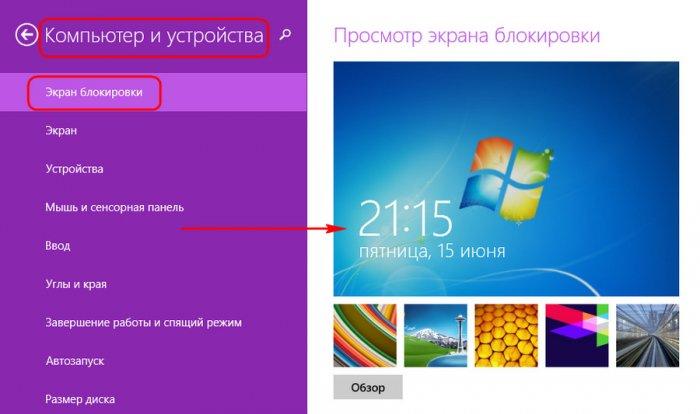 1529352840_skrin_20.jpg