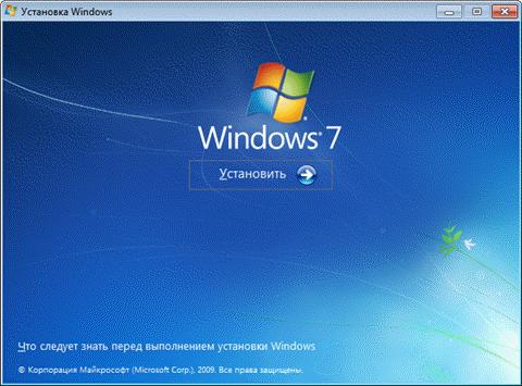 Как-переустановить-windows-7-без-потери-данных1.png