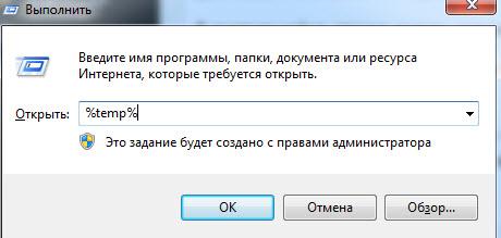 chistom-papky-temp.jpg