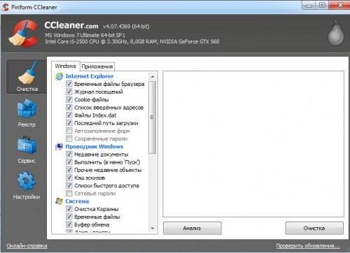 ccleaner-500x362.jpg