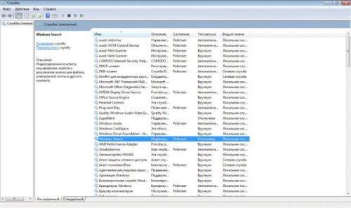 otkluchenie-lishih-sluzb-windows-500x297.jpg