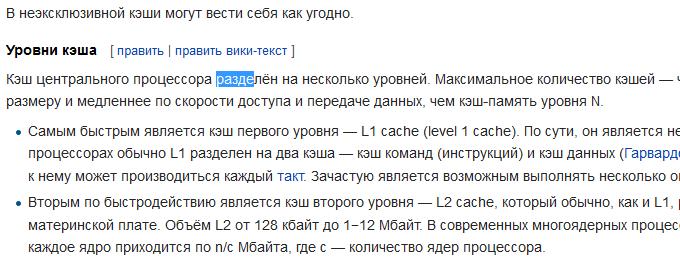 kak-vydelit-tekst-ves-s-pomoshhyu-klaviatury2.png