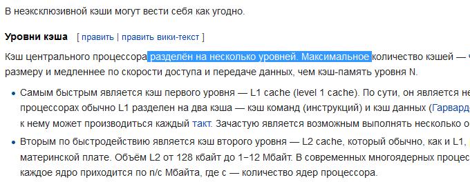 kak-vydelit-tekst-ves-s-pomoshhyu-klaviatury3.png