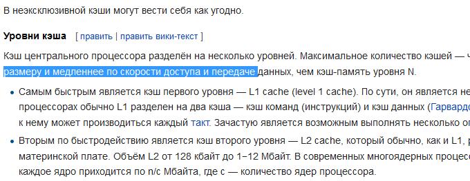 kak-vydelit-tekst-ves-s-pomoshhyu-klaviatury5.png