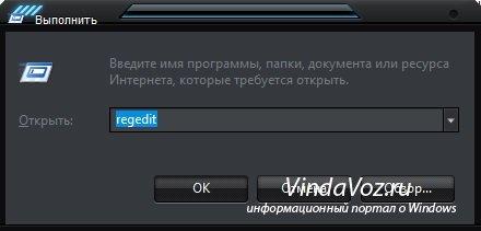 1360862126_izmenit_put_papok_po_umolchaniyu0.jpg