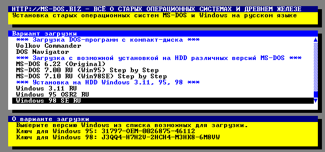 boot-disk-1-2.png