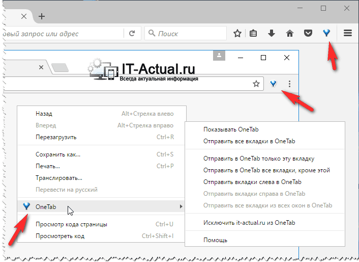 Tab-management-in-the-browser-2.png