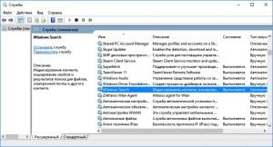 sluzhba-windows-search-300x162.jpg