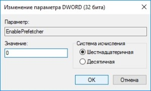 enableprefetcher-300x181.jpg