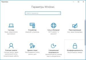 parametry-windows-300x210.jpg