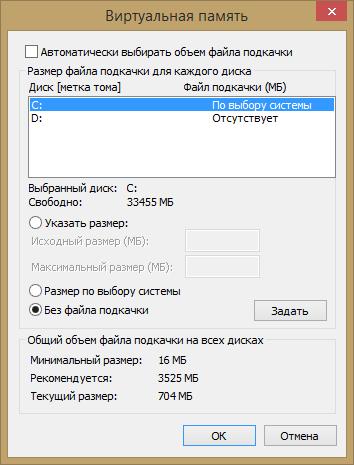 4111010_4.jpg